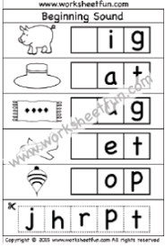 beginning sound cut and paste activity 4 worksheets