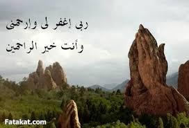 أنسيتم الجنة إنها الجنة images?q=tbn:ANd9GcT