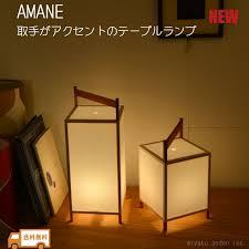 japanese lantern table l paste table l amane l japan made artisan hand made sturdy