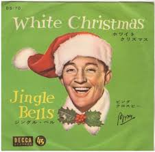 crosby christmas album https i pinimg 736x b1 44 e8 b144e80efe45cfd