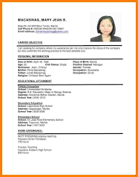 application resume format resume for application format tomyumtumweb