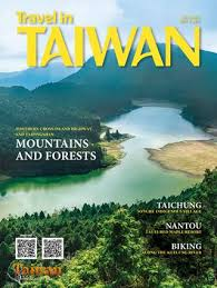 travel in taiwan no 78 2016 11 12 by travel in taiwan issuu