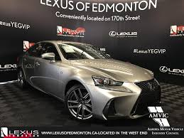 lexus is f sport 2017 new 2017 lexus is 350 f sport series 2 4 door car in edmonton