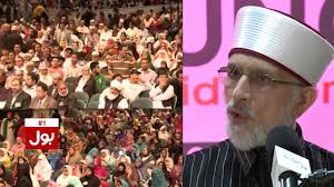 muhammad ali zahoori biography dr tahir ul qadri daughter in lawdr ghazala hassan qadri on being