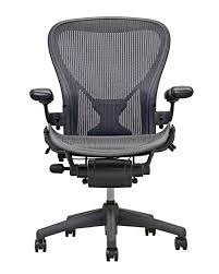 chaises de bureau ergonomiques chaise bureau ergonomique frais aeron fauteuil ergonomique haut de