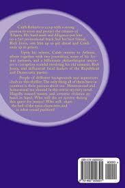 shades of purples amazon com fifty shades of purple 9781492929321 e lyn