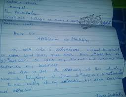 see an application written by a corps member nysc nigeria