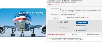 gift card for travel buy american airline gift cards with up to 16 5 in targeted