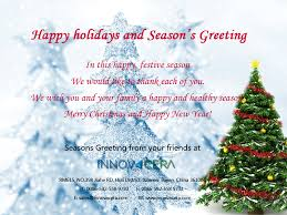happy holidays and season s greetings from xiamen innovacera