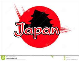 Japan Flag Image Japan Flag With Pagoda Stock Vector Illustration Of Arakura