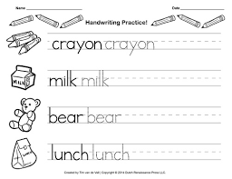 kindergarten reading and writing worksheets free worksheets