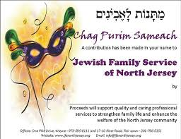 purim cards available the standard