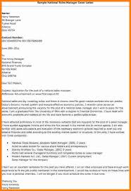 19 cover letter template for sample sales within position 21