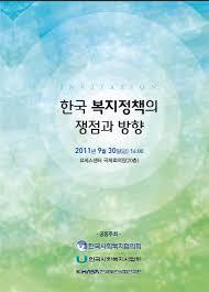cuisine proven軋le jaune 2011 09 글목록 4 page 서울나그네의대한민국은하나 coreaone