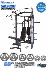 Weight Bench Package Smith Machine Squat Rack Cable Crossover Fid Weight Bench U0026 50kg