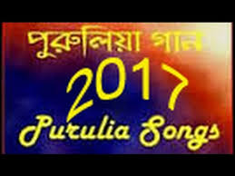 purulia mp3 dj remix download amra anechi purulia dj 2017 purulia dj remix 2017 latest