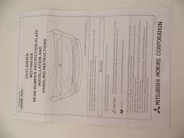 oem alloy scuff mz574661ex new mitsubishi outlander 14 15 16