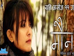 nepali movie tour u0026 best price u2013 book online now