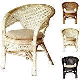 amazon com rattan kitchen u0026 dining room furniture furniture