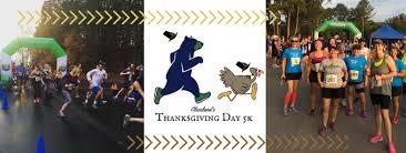 thanksgiving day 5k terra running company