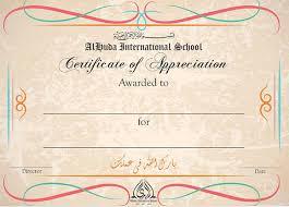 21 certificate of appreciation templates u2013 free samples