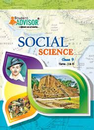 student advisor class ix social science buy student advisor