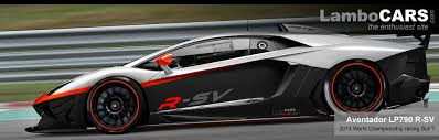 lamborghini aventador race car aventador lp790 r sv the on lambocars com