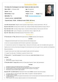 Date Of Availability Resume New Curriculum Vitae Mint