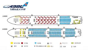 Air India Seat Map by World Airlines China Southern Airlines