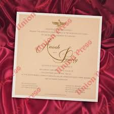 Wedding Ceremony Invitation Card Union Press Offset Printing Press Mumbai