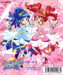 imagens do manga e anime Images?q=tbn:ANd9GcTk9e14-oRgGmf2LbXJz29iD8MXpEuYukXRNQEhbdwqihR2DFm2