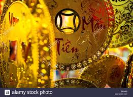 new year coin new year decoration gold fortune coin stock photo
