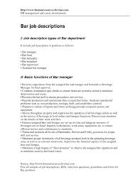 Bartender Job Description Resume by Barback Resume Duties Barback Job Description Resume Job Resume