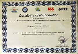 participation krnu in 16th international conference and exposition