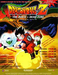 anime review dragon ball dead zone dmnskinner