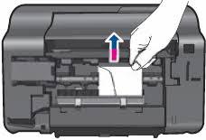 resetter printer hp deskjet 1000 j110 series the carriage is stuck for hp deskjet 1000 j110 2000 j210 3000