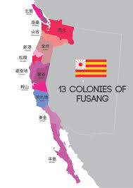 Thirteen Colonies Map 13 Colonies Of Fusang By Thadrummer On Deviantart