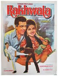 rakhwala dharmendra old hindi movie posters for sale