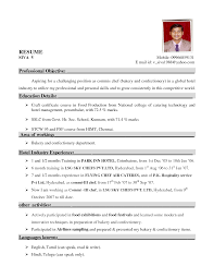 sample resume for bakery job resume hotel job resume for study