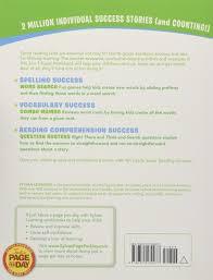 Reading Comprehension Worksheets 4th Grade Amazon Com 4th Grade Super Reading Success Activities Exercises