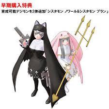 Digimon Halloween Costume Digimon Story Cyber Sleuth Hacker U0027s Memory Japanese Box Art