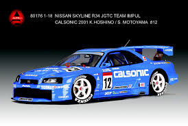 nissan impul autoart 2001 nissan skyline r34 jgtc team impul calsonic 12