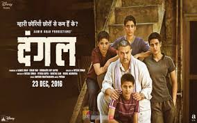 dangal bollywood movie download bollywood movies find