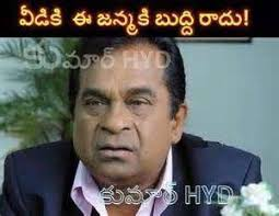 Download Memes For Facebook - fb funny comment pic in telugu share quotes 4 you
