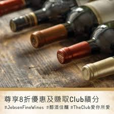 marques de canap駸 de luxe jebsen wines hong kong home