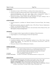 Maiden Name On Resume Example Resume Of Personal Trainer Reference A Research Paper Help