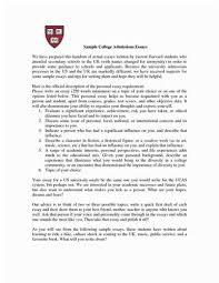 challenges in high essay application essay personal