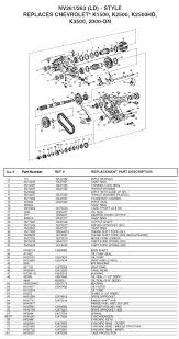 rebuild kit np261 np263 transfer case parts illustration and parts