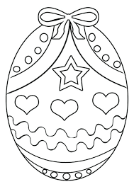 Printable Easter Pictures Egg Printable Coloring Pages Printable Egg Colouring Page