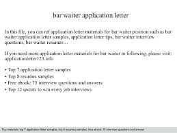 resume sample waiter hotel waitress application letter resume
